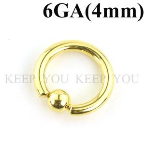 メール便 送料無料 キャプティブビーズリング ゴールド 6GA(4mm) BCR Anodized Gold 【ボディピアス ボディーピアス】 ┃
