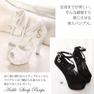 即日発送 パーティー パンプス 結婚式 ハイヒール ストラップ スエード ピンヒール キャバ 厚底 靴 レディース シューズ hs87210