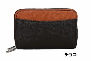 [日本製]  プリズムWファスナーキー付き小銭入れ