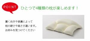 【送料無料】マイクロビーズまくら枕[mimo] 肩こり 枕カバー 安眠枕 日本製