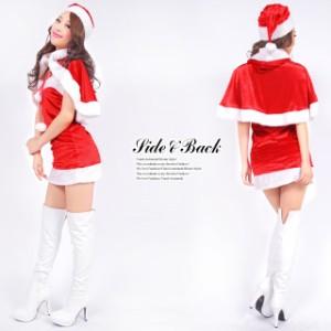 帽子&フワもこポンチョケープ付定番サンタワンピースドレス3点SETコスプレコスチュームクリスマスミニサンタクロース[入荷済]