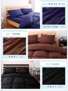 10色から選べる! 届いたらすぐ眠れる!ほこりの出にくい布団3点セット【Ever Clean】エヴァークリーン セミダブル