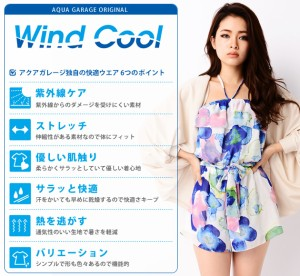 WindCool♪ 『選べる7カラー!暑い季節に欠かせない☆UVケアシンプル無地ドルマンスリーブカーディガン』 日焼け対策