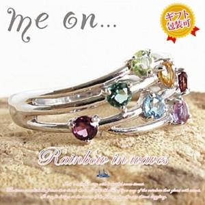 【me on...】お取り寄せ/80709/【Rainbow in waves】K10ホワイトゴールドレインボーマルチカラーリング ミーオン