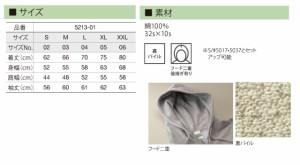 10.0オンス スウェット フルジップ パーカー#5213-01 大きいサイズ XXL メンズ スエット 調度いい厚さ 無地 kct swet