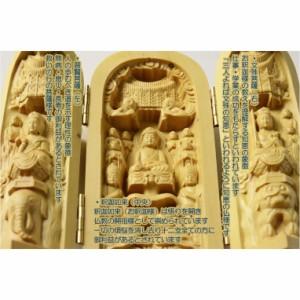 仏像【総柘植材:三開仏 釈迦三尊諸仏】仏龕 合仏 枕本尊 縁起物