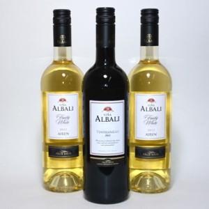 スペインワイン★ヴィニャ・アルバリ 赤1本・白2本の計3本セット