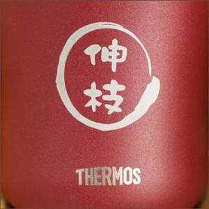 送料無料 ペアセット 名入れ サーモス 湯のみ THERMOS JCZ-200サーモス湯呑み 夫婦 名前 記念【翌々営業日出荷】fd17nr 父の日