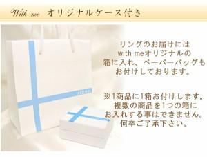 ペアネックレス カップル お揃い シルバー 送料無料 With Meペアネックレス95-22162217/11880円