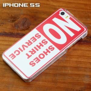 多機種対応!!特殊印刷 /AQUOS PHONE(SH-02H)(SH-01H)(SH-04G)(SH-03G)【アクオスフォン ケース カバー】(CCC-129)