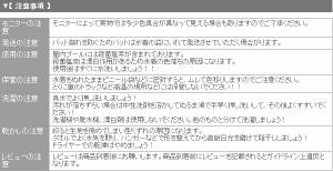 水着レディース 送料無料 日本製 水着 フィットネス水着 ノースリ キャップ付107お腹が見えない水着 パワーネットで引締効果抜群 7S〜11L