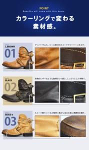 ブーツ メンズブーツ 2WAY ミドルカットドレープブーツ エンジニアブーツ ショートブーツ トレッキングブーツ ワークブーツ 男 靴 ze2316