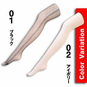 64-129 ダイヤ柄ラメのメッシュレースタイツ 2色【2足以上で送料無料】