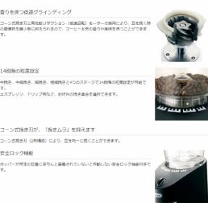 送料無料★DeLonghi(デロンギ)コーン式コーヒーグラインダー KG364J■コーヒーミル