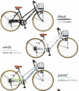 送料無料★カゴ付きシティサイクル26インチ・6SP M-501■シマノ製6段ギア搭載自転車!ランク上の走行性能