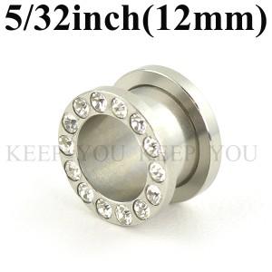 メール便 送料無料/フレッシュトンネル キュービックCZ付き 5/32inch(12mm)アイレット サージカルステンレス316L【ボディーピアス】 ┃