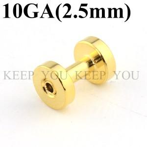 【メール便 送料無料】フレッシュトンネル ゴールド 10GA(2.5mm) サージカルステンレス Gold【ボディピアス/ボディーピアス】 ┃