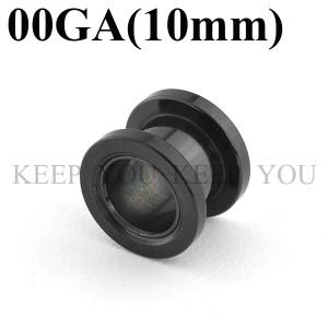 【メール便 送料無料】ボディピアス フレッシュトンネル ブラック 00GA(10mm)アイレット 黒色【ボディーピアス】00ゲージ(10ミリ) ┃