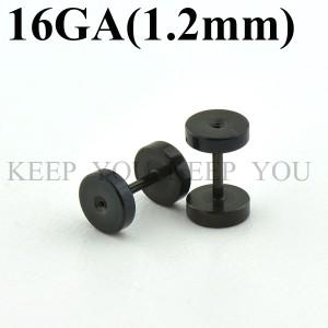 【メール便 送料無料】フレッシュトンネル ブラック 16GA(1.2mm) Anodized Black【ボディピアス/ボディーピアス】 ┃