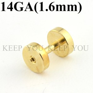 【メール便送料無料】フレッシュトンネル ゴールド 14GA(1.6mm) サージカルステンレス Anodized Gold【ボディピアス/ボディーピアス】 ┃