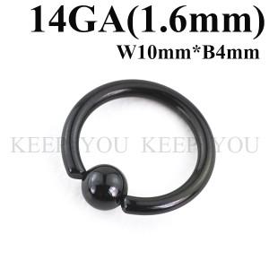 メール便 送料無料 キャプティブビーズリング ブラック14GA(1.6mm) BCR Anodized Black 【ボディピアス ボディーピアス】 ┃