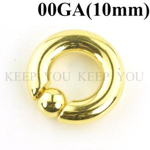 メール便 送料無料 キャプティブビーズリング ゴールド 00GA(10mm)BCR SPRINGBALL Anodized GOLD 【ボディピアス ボディーピアス】 ┃