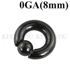 メール便 送料無料 キャプティブビーズリング ブラック 0GA(8mm)BCR SPRINGBALL Anodized BLACK【ボディピアス/ボディーピアス】 ┃