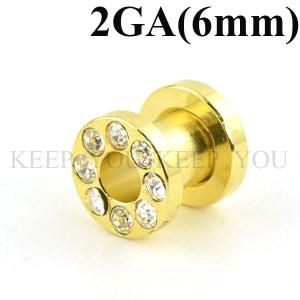 メール便 送料無料/フレッシュトンネル ゴールド キュービックCZ付き 2ゲージ(6ミリ)【アイレット】ボディピアス 2GA(6mm) ┃