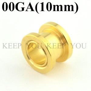 メール便 送料無料 ボディピアス フレッシュトンネル ゴールド 00ゲージ(10ミリ)アイレット ボディーピアス 00GA(10mm) ┃