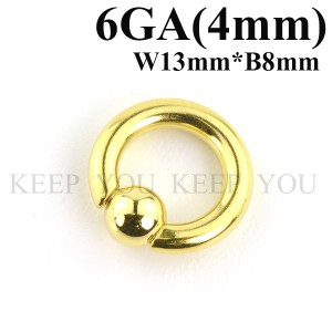 メール便 送料無料 キャプティブビーズリング ゴールド 6GA(4mm)BCR SPRINGBALL Anodized GOLD 【ボディピアス ボディーピアス】 ┃