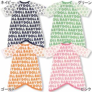 NEW♪ベビー肌着/総柄ロゴ(新生児用/コンビ肌着)-雑貨ベビーサイズベビードール 子供服-5513