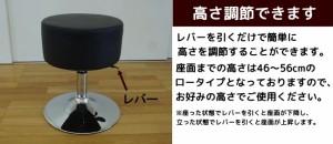 【送料無料】厚いクッション カウンターチェアー ロータイプ ブラック