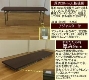 【送料無料】会議テーブル (折りたたみ式) 幅180cmX奥行き45cm (棚付・完成品)