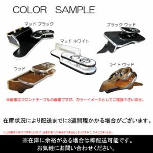 [ホンダ]RKステップワゴン≪RK1/2/5/6≫ ウッド(木製)コンソールボックス(カップホルダー2個タイプ)送料無料