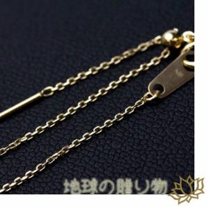 簡単装着!K18スライドスティックチェーン(ピンチェーン)18金 0.2mm×45cmネックレス