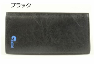 2色 本革のような 長財布(小銭入れ付き)14枚カード入れ付き+5ポケット 使い易い 男女兼用