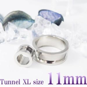 ボディピアス 直径11mm フレッシュトンネル ボディーピアス