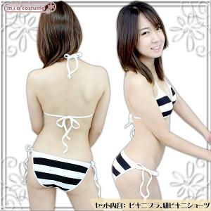 ■即納!特価!在庫限り!■ ボーダービキニセット (しましま水着) 色:黒×白