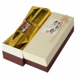 フルーツたっぷりパウンドケーキ1本入りギフトに人気/誕生日/プレゼント/御祝/大特価/くるみ/フルーツケーキ/唯七