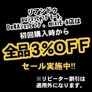 QZ専用ヘアワックスフォーム(ラスター&スーパーハード)
