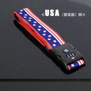日本製●検査開錠表示付きのTSAロックベルト≪しなやかベルト採用≫【クロネコメール便で送料無料】