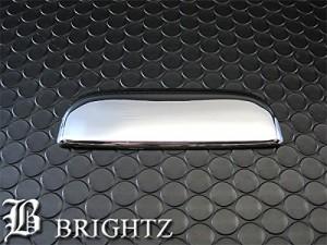 BRIGHTZ  アルトC HA12S クロームメッキ ドア ハンドル カバー ノブ 1PC 【 DHC−NOBU−061−1PC 】 アウター グリップ プロテクター