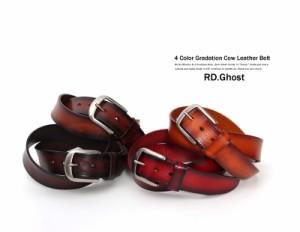 【RD.Ghost】牛革グラデーションデザインレザーベルト/革ベルト/ヴィンテージ◆3688【pre_d】
