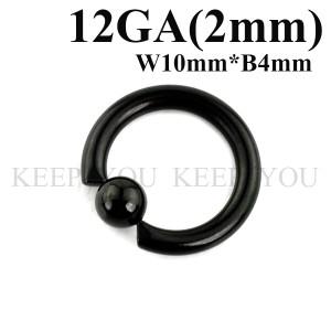 メール便 送料無料 キャプティブビーズリング ブラック12GA(2mm) BCR Anodized Black 【ボディピアス/ボディーピアス】 ┃