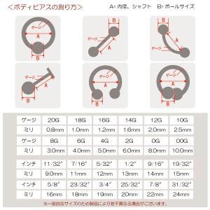 メール便 送料無料/フレッシュトンネル 14GA(1.6mm) サージカルステンレス【ボディピアス/ボディーピアス】 ┃