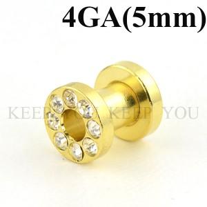 【メール便 送料無料】フレッシュトンネル ゴールド キュービックジルコニア付 4GA(5mm) 【ボディーピアス/ボディピアス】 ┃