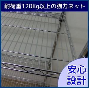 【送料無料】スチールラック 5段 幅150cm×45cm×高さ180cm メタルシェルフ ワイヤーラック