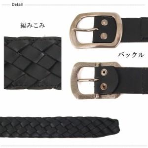 ベルト メンズ 本革 レザー メッシュ 編みこみ カジュアル キレイめ ブラック ブラウン 黒 茶 / hit_d