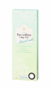 【SEED Eye coffret 1day UV 】(ブラック)度あり(1箱10枚)1日使い捨てカラーコンタクト[SDEYC-B]
