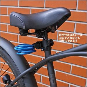 AXA ワイヤーロック Zip 簡単車体取り付け 自転車 鍵